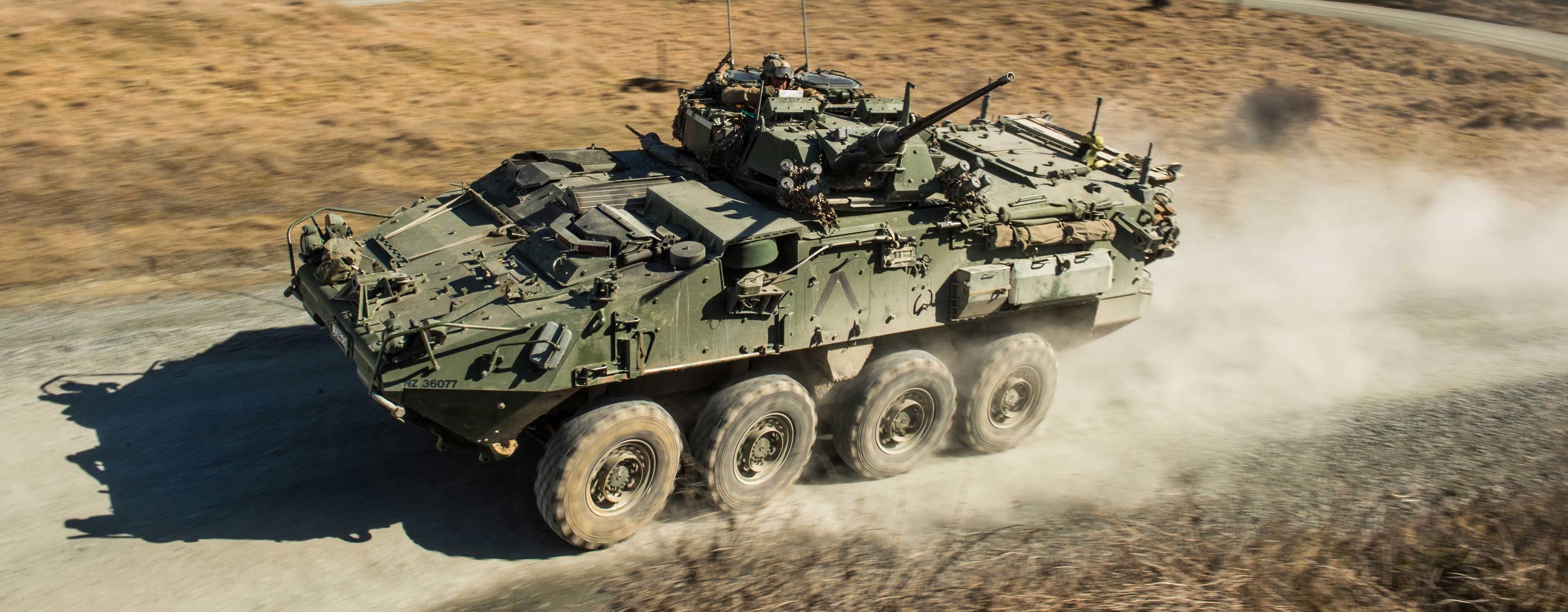 Army Armoured full width 02